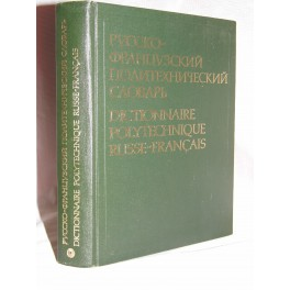 Dictionnaire polytechnique RUSSE FRANCAIS 1980 VASSILIEV GAROVNIKOV